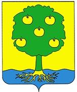 Герб Прибрежного сп