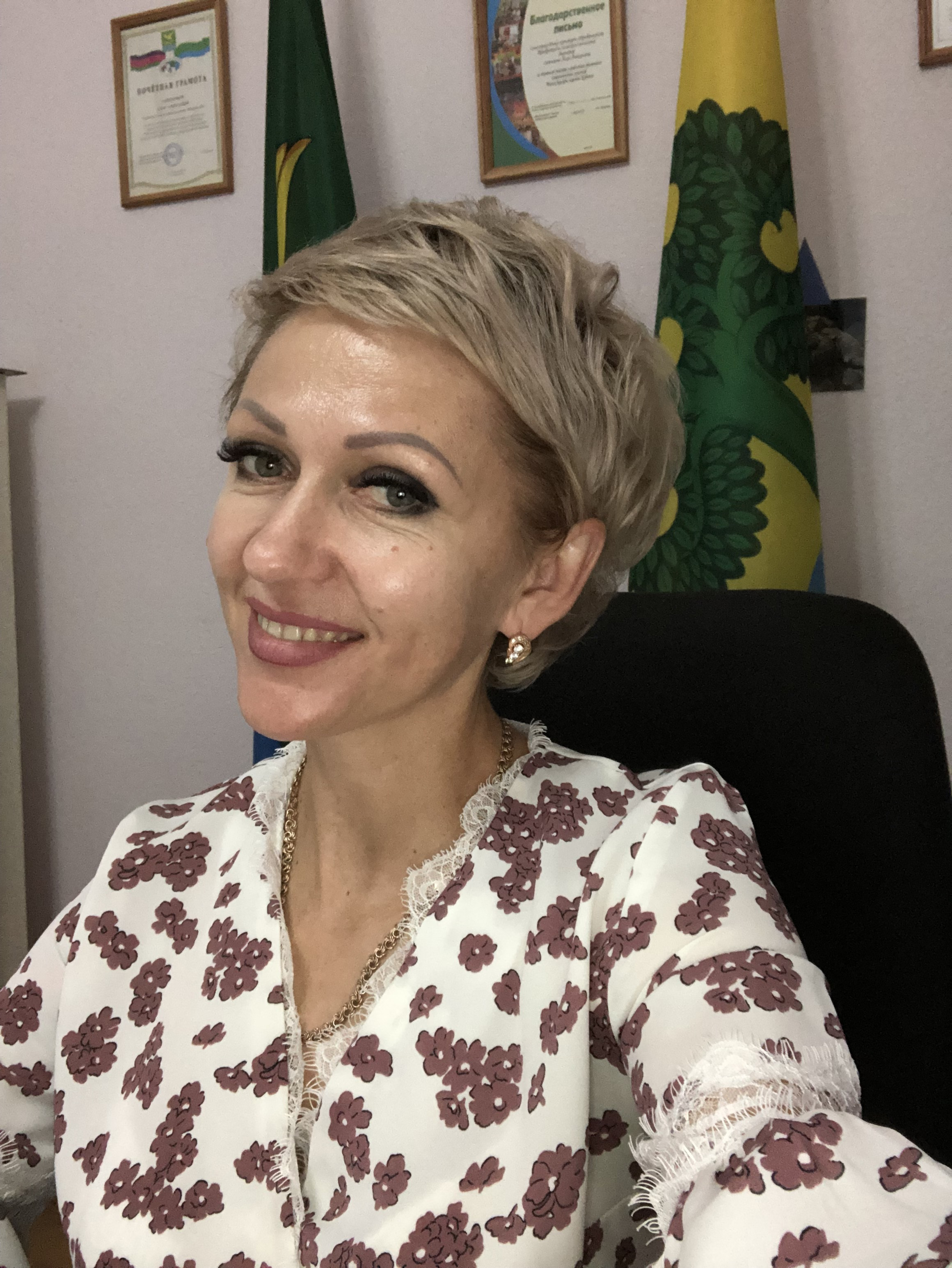 Сайганова Алла Алексеевна